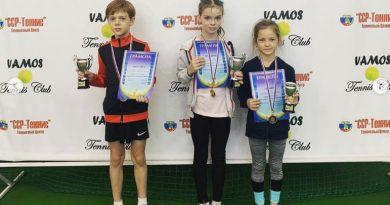 Детский любительский турнир на кубок «ССР-Теннис»